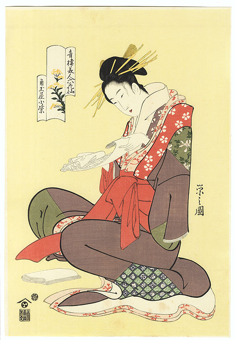 Offered in the Fuji Arts Clearance - only $24.99! by Eishi (1756 - 1829)