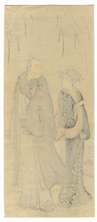 Offered in the Fuji Arts Clearance - only $24.99! by Kiyonaga (1752 - 1815)