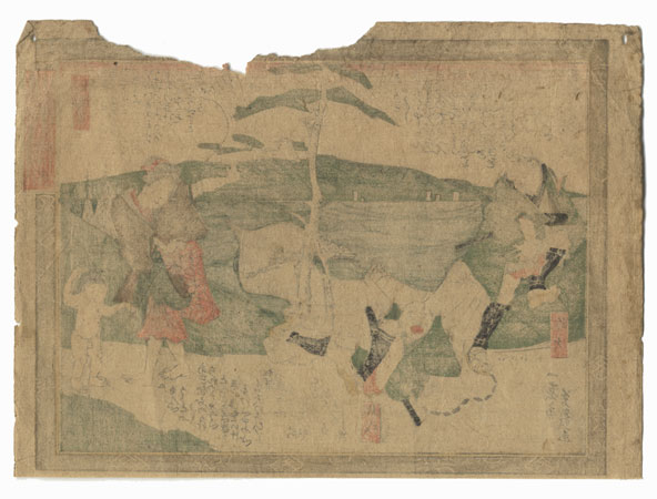 Drastic Price Reduction Moved to Clearance, Act Fast! by Yoshiiku (1833 - 1904)