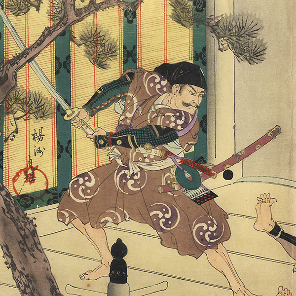 Hasebe Nobutsura by Chikanobu (1838 - 1912)