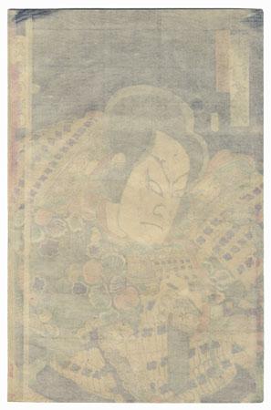 Nakamura Shikan as Takechi Mitsuhide, 1868 by Kunichika (1835 - 1900)