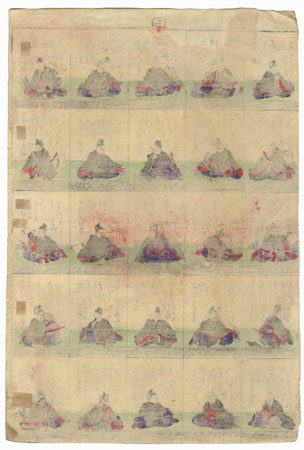 A Clearance Opportunity! Meiji or Edo era Original by Meiji era artist (unsigned)