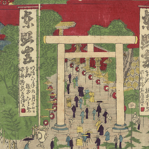 Fuji Arts Overstock Triptych - Exceptional Bargain! by Hiroshige III (1843 - 1894)