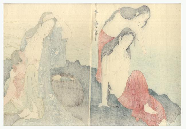 Fuji Arts Overstock Diptych - Exceptional Bargain! by Utamaro (1750 - 1806)