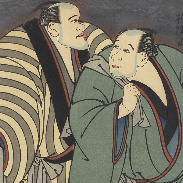 Two Sumo Wrestlers by Sharaku (active 1794 - 1795)