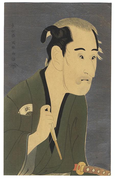 Onoe Matsusuke I as Matsushita Mikinoshin by Sharaku (active 1794 - 1795)