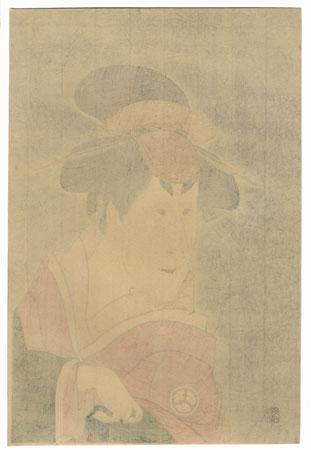 Osagawa Tsuneyo II as Sakuragi by Sharaku (active 1794 - 1795)