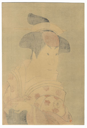 Iwai Hanshiro IV as Shigenoi by Sharaku (active 1794 - 1795)