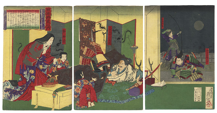 Fuji Arts Overstock Triptych - Exceptional Bargain! by Kiyochika (1847 - 1915)