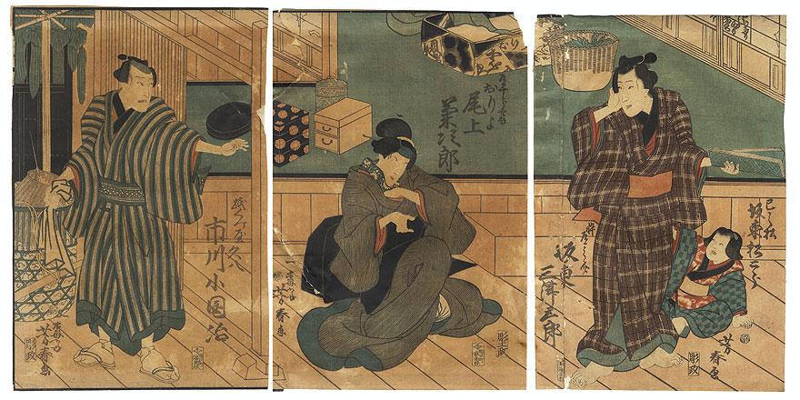 Fuji Arts Overstock Triptych - Exceptional Bargain! by Yoshiharu (1828 - 1888)