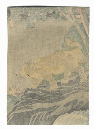Yang Xiang (Yokyo): He Fought a Tiger to Save His Father by Kuniyoshi (1797 - 1861)