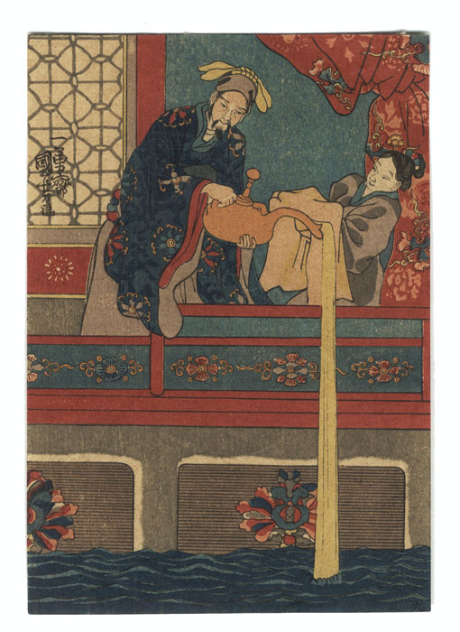 Huang Tingjian (Koteiken): He Washed His Mother's Chamber Pot by Kuniyoshi (1797 - 1861)
