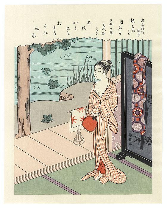 Autumn Wind: Poem by Fujiwara no Toshiyuki by Harunobu (1724 - 1770)