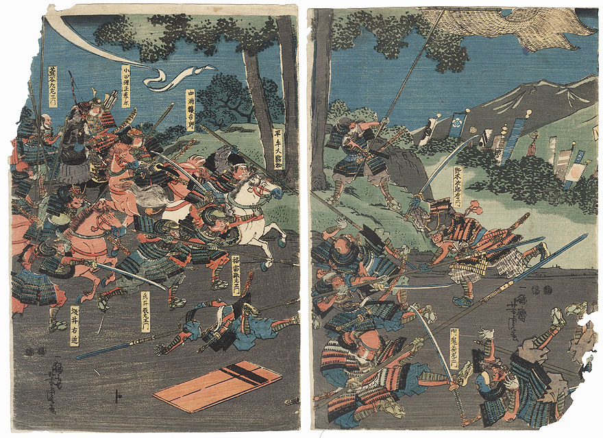 Fuji Arts Overstock Diptych - Exceptional Bargain! by Yoshitora (active circa 1840 - 1880)