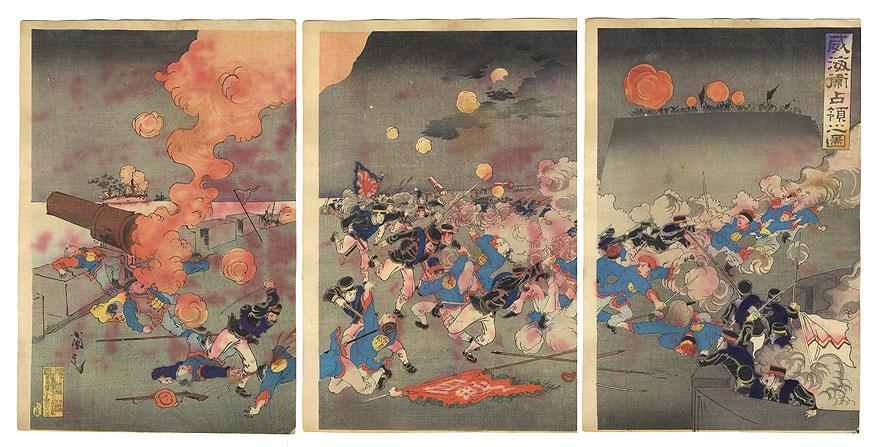 Fuji Arts Overstock Triptych - Exceptional Bargain! by Kokunimasa (1874 - 1944)