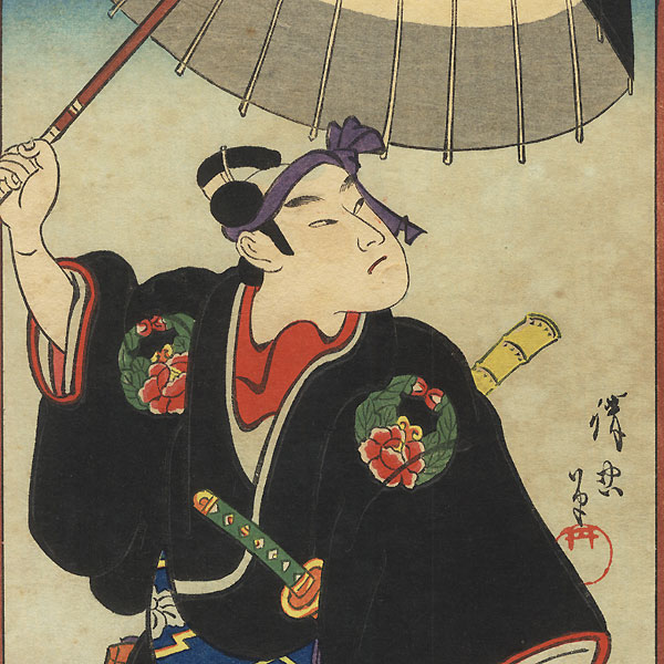Drastic Price Reduction Moved to Clearance, Act Fast! by Torii Kiyotada VII (1875 - 1941)