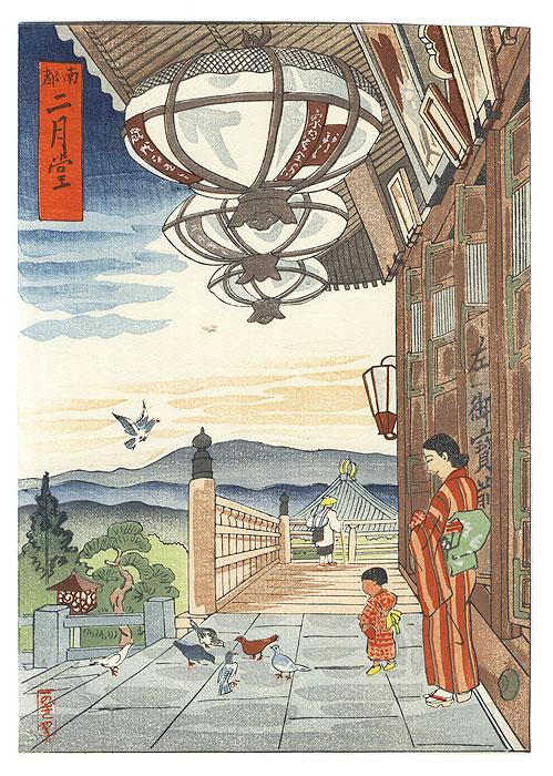 A Clearance Opportunity! Shin-hanga & Modern era Original by Kagiya (active 1930s)