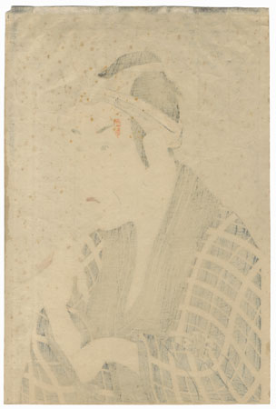 Fine Old Reprint Clearance! A Fuji Arts Value by Sharaku (active 1794 - 1795)