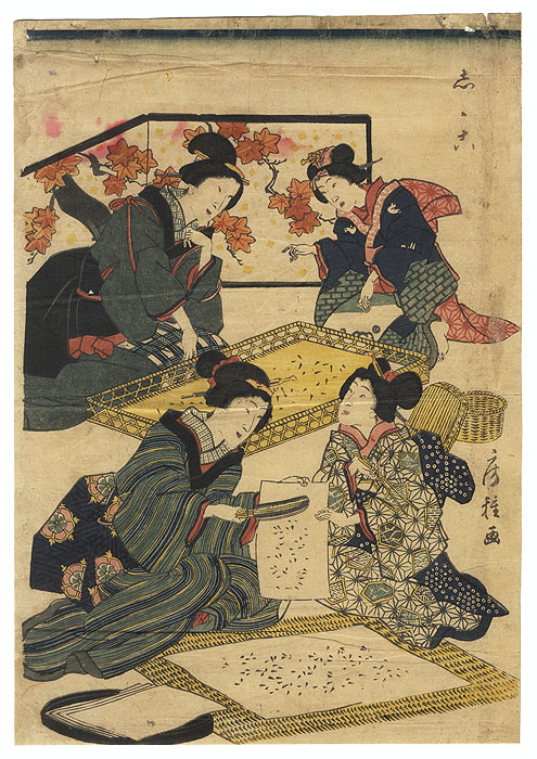 A Clearance Opportunity! Meiji or Edo era Original by Fusatane (active 1854 - 1888)