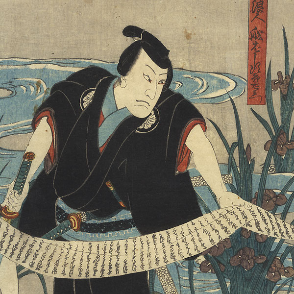 A Clearance Opportunity! Meiji or Edo era Original by Kuniyoshi (1797 - 1861)