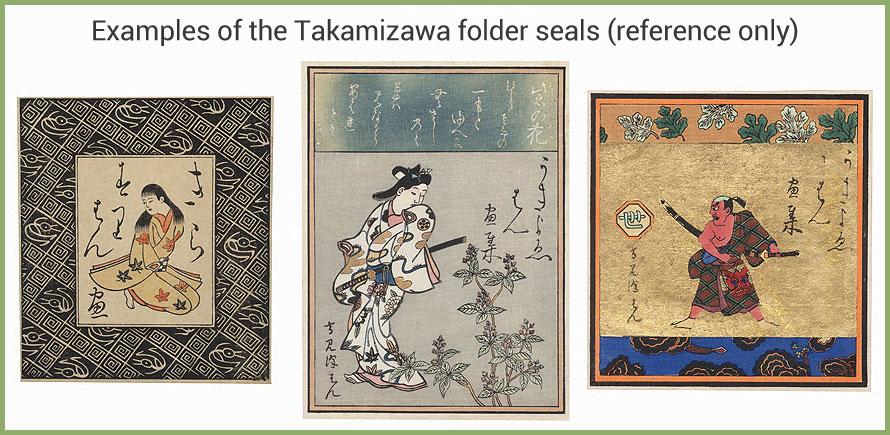 Shogatsuya (Sakata Hangoro III as Fujikawa Mizuemon) by Toyokuni I (1769 - 1825)