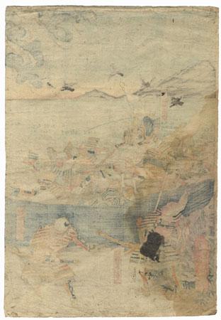 Drastic Price Reduction Moved to Clearance, Act Fast! by Yoshikazu (active circa 1850 - 1870)