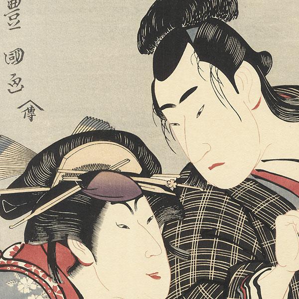 Nakamura Noshio II as Sakuramaru and Iwai Kumesaburo I as His Wife, Yae by Toyokuni I (1769 - 1825)