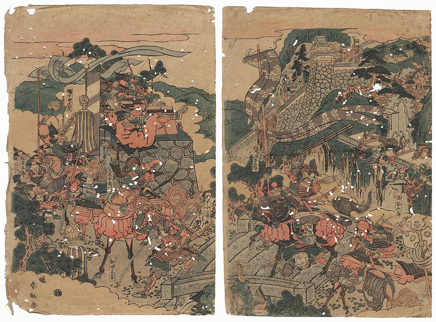 Drastic Price Reduction Moved to Clearance, Act Fast! by Shunei (1762 - 1819)