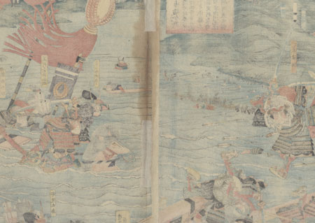 Fuji Arts Overstock Diptych - Exceptional Bargain! by Edo era artist (not read)
