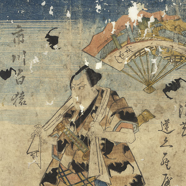 A Clearance Opportunity! Meiji or Edo era Original by Shigeharu (1803 - 1853)
