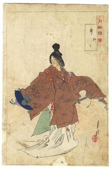 A Clearance Opportunity! Meiji or Edo era Original by Gekko (1859 - 1920)