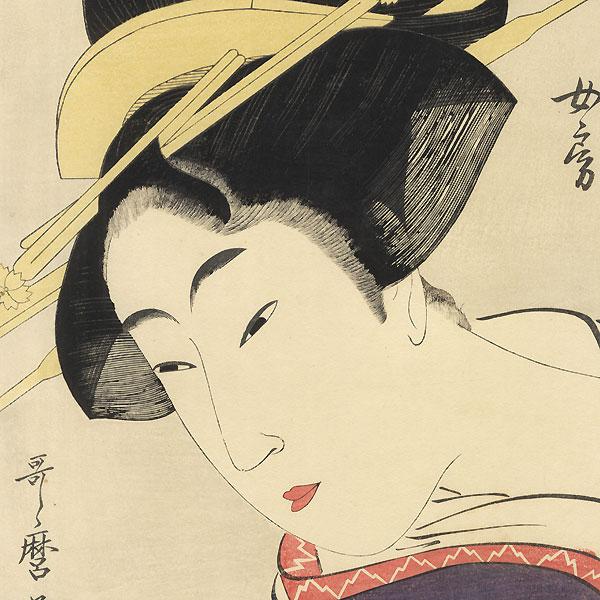 Beauty with a Folding Fan by Utamaro (1750 - 1806)