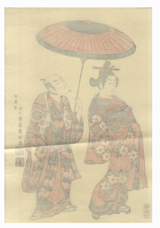 Drastic Price Reduction Moved to Clearance, Act Fast! by Toyonobu (1711-1785)