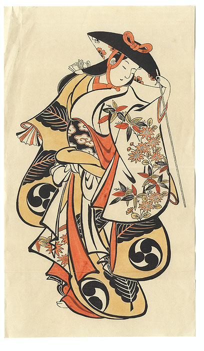 Drastic Price Reduction Moved to Clearance, Act Fast! by Kiyonobu (1663 - 1729)