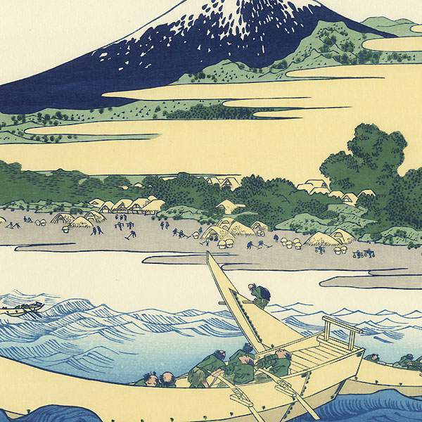 Tago Bay near Ejiri on the Tokaido Road by Hokusai (1760 - 1849)