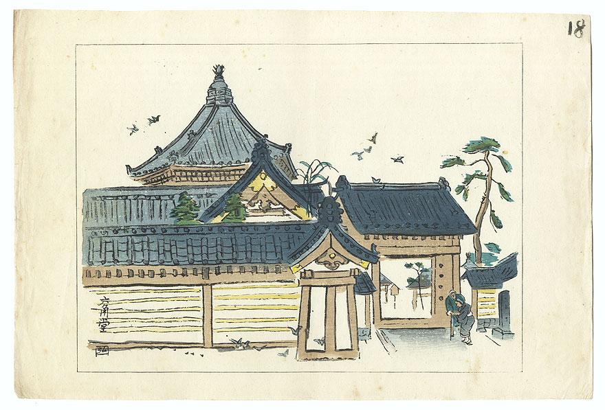 A Clearance Opportunity! Shin-hanga or Modern era Original by Hiromitsu Nakazawa (1874 - 1964)