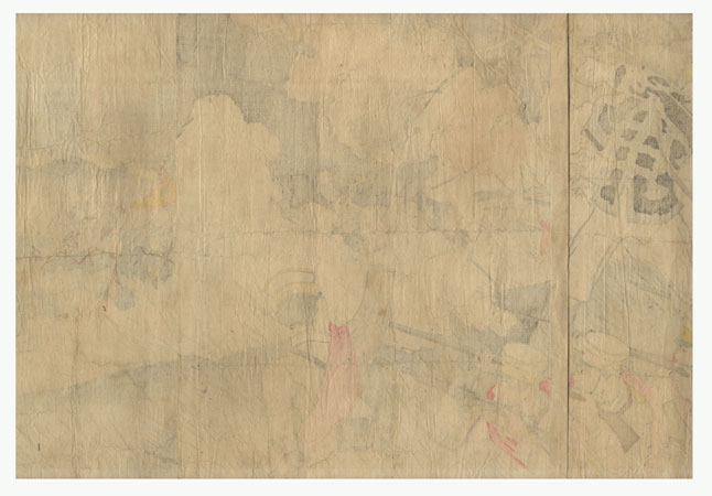 Fuji Arts Overstock Triptych - Exceptional Bargain! by Nakamura Shuko (active 1894)