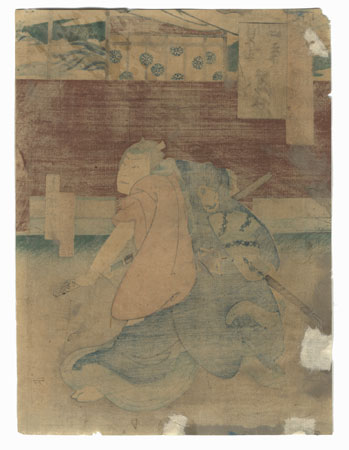 A Clearance Opportunity! Meiji or Edo era Original by Hirosada (active circa 1847 - 1863)