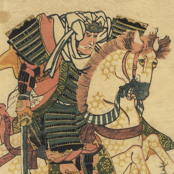 A Clearance Opportunity! Meiji or Edo era Original by Yoshikazu (active circa 1850 - 1870)