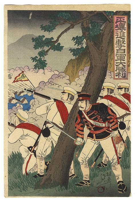 A Clearance Opportunity! Meiji or Edo era Original by Nobukazu (1874 - 1944)