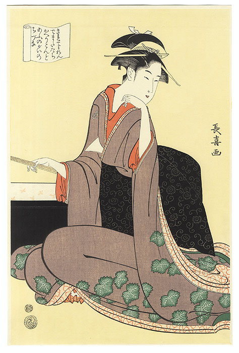 Geisha and Shamisen Case by Choki (active circa 1785 - 1805)