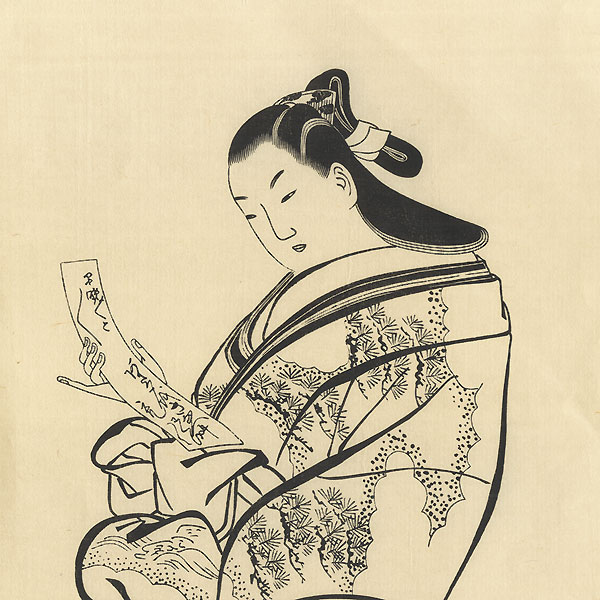Offered in the Fuji Arts Clearance - only $24.99! by  Kaigetsudo Dohan (active early 1710s)