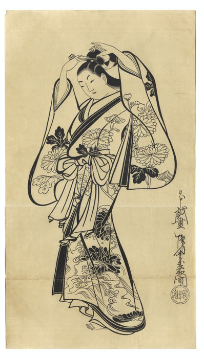 Drastic Price Reduction Moved to Clearance, Act Fast! by Kaigetsudo Anchi (active circa 1700 - 1716))