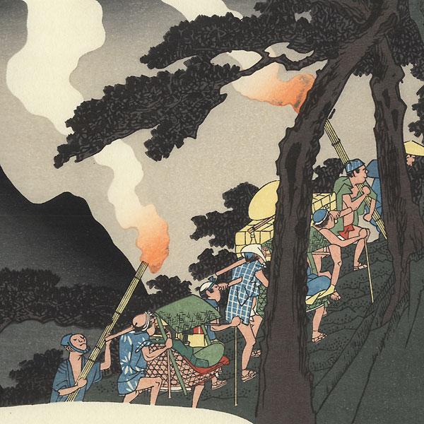 Passage through Hakone Fan Print  by Hiroshige (1797 - 1858)