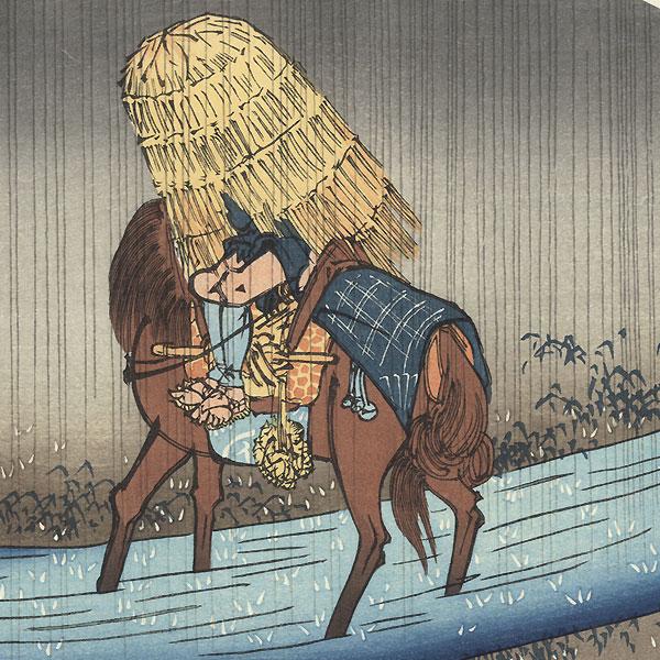 Crossing a Stream in Rain Fan Print by Hiroshige (1797 - 1858)