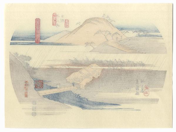 Sunset Glow on the Thirteen Passes of the Kisokaido and Night Rain on the Bridge at Tsumagome Fan Print by Hiroshige (1797 - 1858)