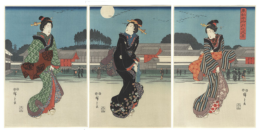 Moon at Hongo in the Eastern Capital by Hiroshige (1797 - 1858)