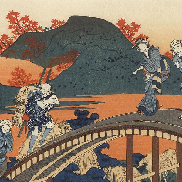 Poem by Ariwara no Narihira Ason by Hokusai (1760 - 1849)
