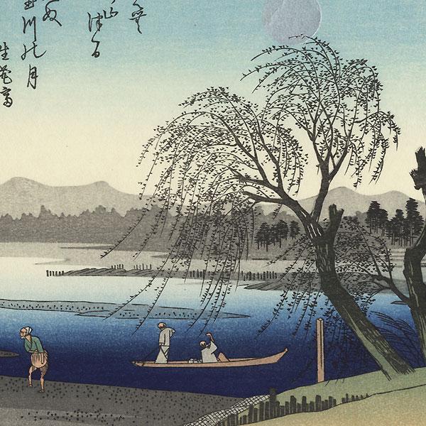 Autumn Moon at Tama River by Hiroshige (1797 - 1858)