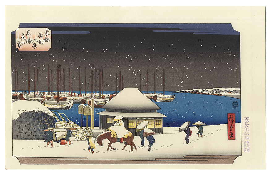 Evening Snow at Takanawa by Hiroshige (1797 - 1858)
